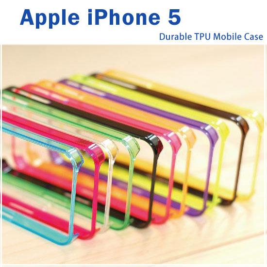 【買一送一】For Apple iPhone 5/5s/SE  超薄透明邊框手機殼/環狀矽膠保護殼/TPU外殼