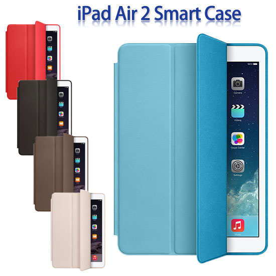 【Smart Case】Apple iPad Air 2 專用保護皮套/三折側掀保護套/支架平板套/智能休眠喚醒/A1566/A1567