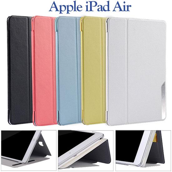 【BASEUS 智囊】倍思 Apple iPad Air iPad 5 專用平板皮套/書本翻頁式保護套/保護殼/立架展示斜立【限量促銷】