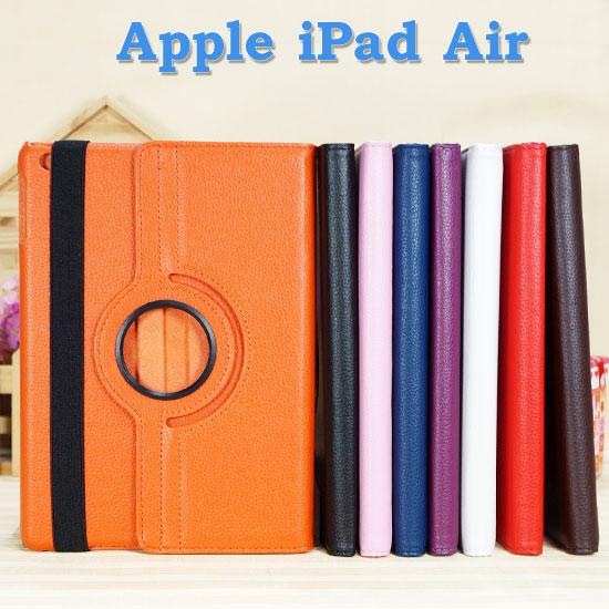 【旋轉、斜立】Apple iPad Air iPad 5 專用平板 荔枝紋皮套/書本式保護套/筆記本式側掀保護殼/支架展示/A1474/A1475/A1476