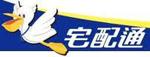 【運費】台灣宅配通-如有急需請加購約一個工作天到貨