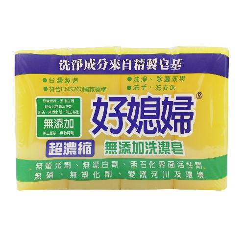森田藥粧好媳婦超濃縮洗潔皂160g*4入