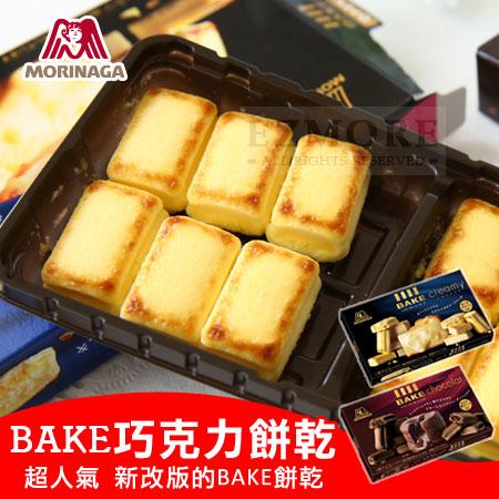日本 森永 BAKE巧克力餅乾 38g 濃郁起司 大人巧克力 起司蛋糕 乳酪 巧克力蛋糕【N101627】