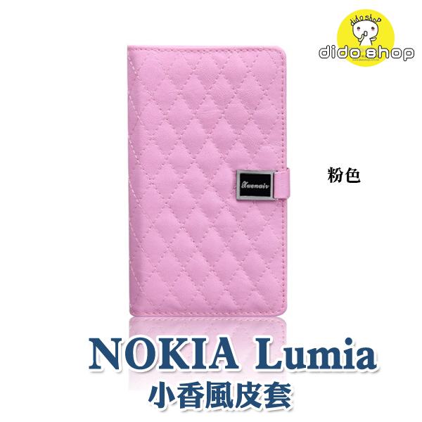 NOKIA Lumia 920  掀蓋式小香風手機皮套 手機殼 矽膠殼  (XN015) 【預購】