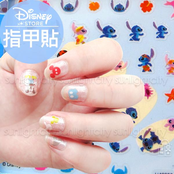 日光城。迪士尼指甲貼,美甲貼片指甲貼紙Nail Stickers史迪奇米奇米妮奇奇蒂蒂公主玩具怪大