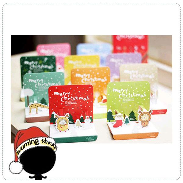 『無名』 十入 立體 可愛動物 聖誕卡片 Merry Christmas 聖誕老人 聖誕樹 聖誕節 新年 J12101