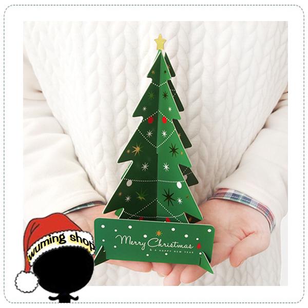 『無名』 DIY 立體 手繪 聖誕樹 聖誕卡片 賀卡 新年卡片 交換禮物 耶誕樹 擺飾 手作 J12103