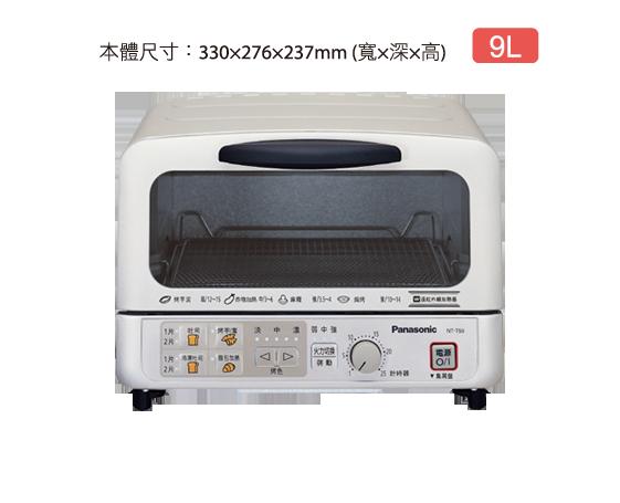 國際牌NT-T59電烤箱