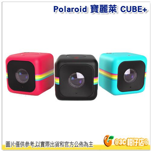 尾牙 禮物 免運 送16+8G+穿戴組 Polaroid 寶麗萊 CUBE+ CUBE PLUS 迷你運動攝影機 國祥公司貨 骰子 攝影機 超廣角