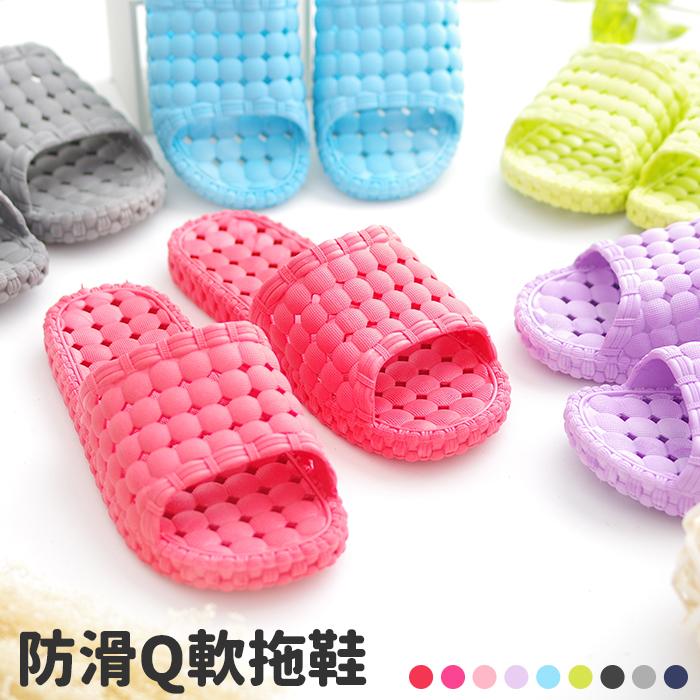 室內拖鞋 超軟浴室止滑防滑室內拖 氣墊厚底拖鞋【SV6303】快樂生活網