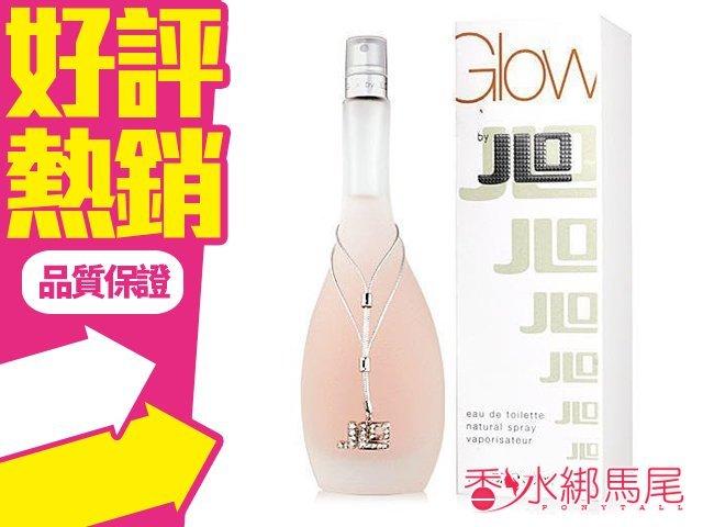 J. Lo 珍妮佛羅培茲 Glow 香水空瓶分裝 5ml◐香水綁馬尾◐