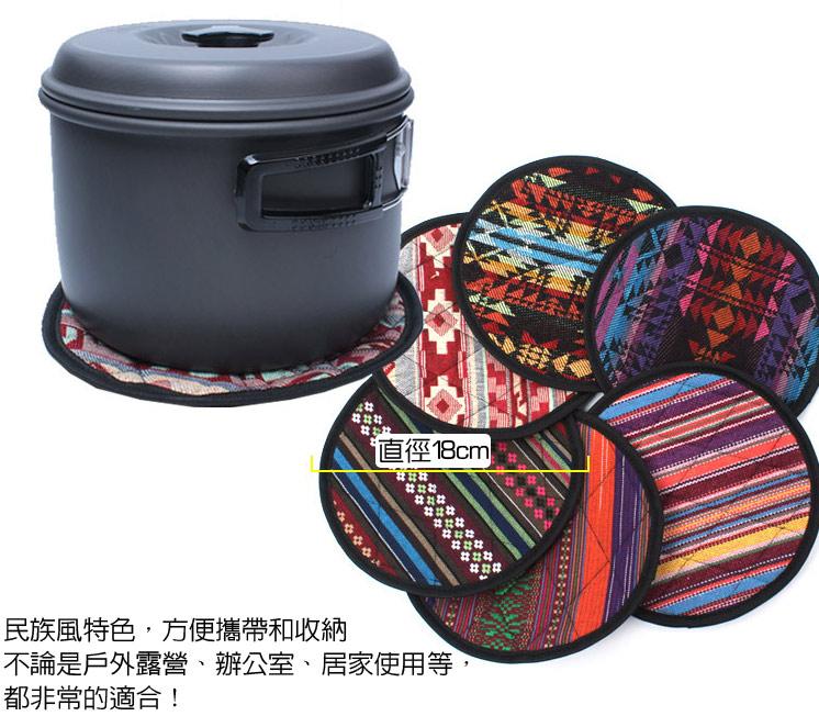 【樂遊遊】民族風隔熱鍋墊(大號) 杯墊 碗墊 隔熱墊 戶外露營 野餐 居家必備
