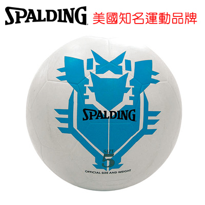 永昌文具【SPALDING】 斯伯丁 足球系列 SPB82001 Warrior 足球 5號 /個