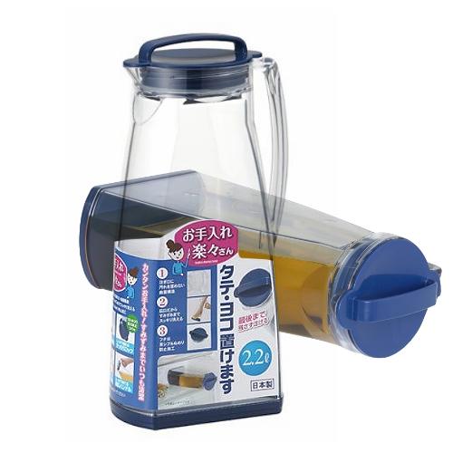 【促銷】日本製造OSK可倒放2200cc非玻璃冷水壺(深藍色)