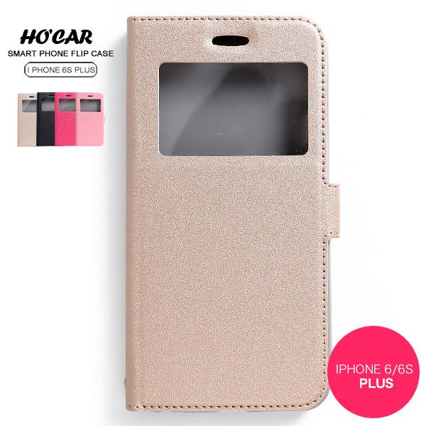 E&J【018004-02】HOCAR 中扣+化妝鏡 皮套 Iphone 6/6s PLUS 金;手機殼/手機套/保護套