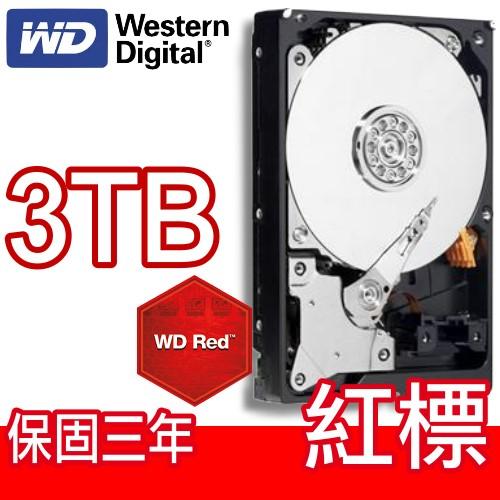 WD 威騰 30EFRX 3TB 【紅標 / NAS碟 / 64M】 3.5吋 SATA3 內接硬碟