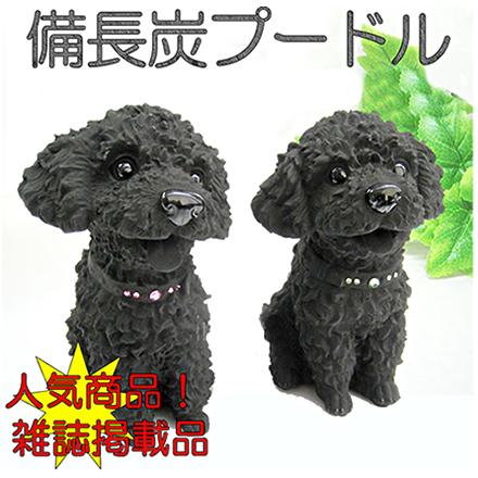 (銷售一空 追加中喔!!)裕子的店。除臭吸濕狗狗雕像造型備長炭 (貴賓犬-粉紅、綠寶石一對組) (14.5公分大小)【jp1220-78】