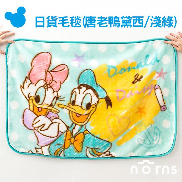 NORNS 【日貨毛毯(唐老鴨黛西/淺綠)】迪士尼 冷氣毯 棉被 懶人毯 披肩 暖毯 被子