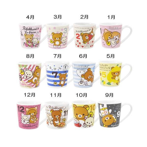 【真愛日本】16011400044 月份杯-誕生日-12 SAN-X 懶熊 奶妹 奶熊 馬克杯 月份杯 生日杯 咖啡杯