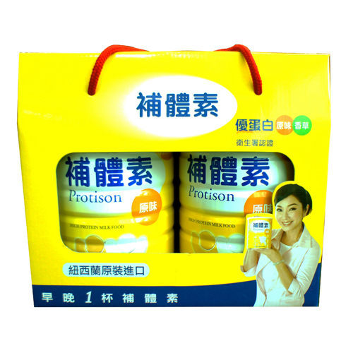 【補體素】優蛋白 原味雙罐禮盒組750g+750g