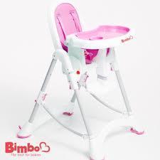 限時限量-台灣製BIMBO超熱賣多功能餐椅-甜美粉→FB姚小鳳