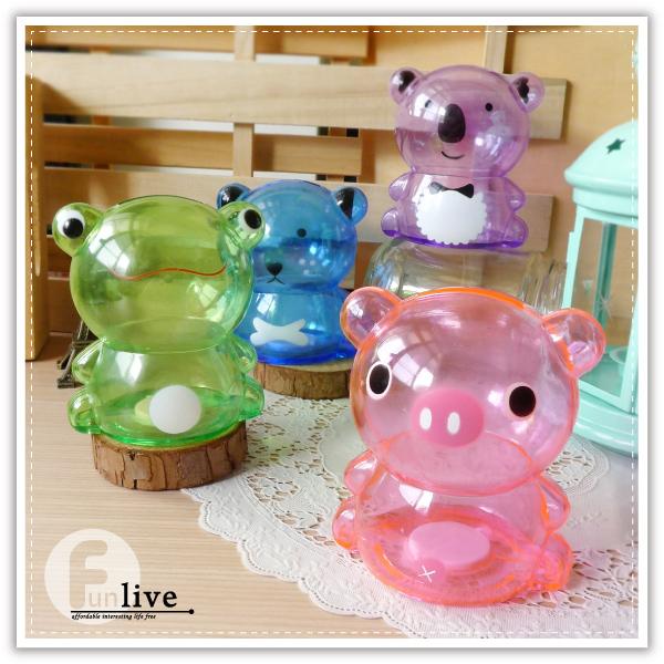 【aife life】小型果凍動物存錢筒/撲滿/卡通動物存錢筒/小豬/青蛙/熊熊/存錢筒/造型存錢筒/禮品贈品