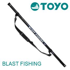 漁拓釣具BLAST FISHING