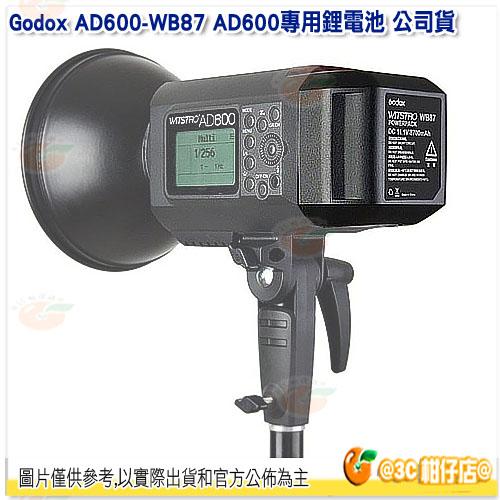 免運 神牛 Godox AD600-WB87 WB87 AD600系列 專用鋰電池 公司貨