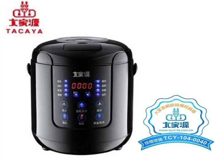 大家源(5人份)多功能觸控電子鍋TCY-3605