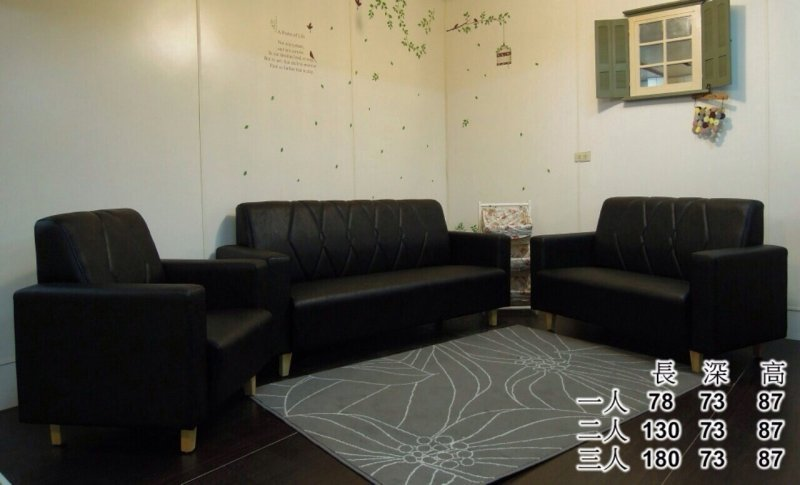 !!新生活家具!! 1+2+3皮沙發組 黑色《寧靜之夜》七色可選 工廠直營.台灣製造 非 H&D ikea 宜家