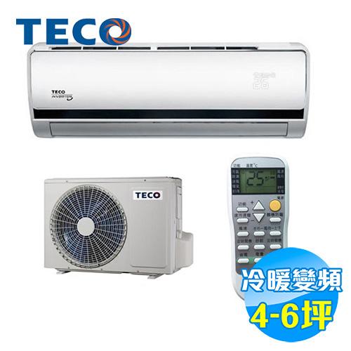 東元 TECO 變頻 冷暖 ㄧ對一 分離式冷氣 MA-LV28IH / MS-LV28IH