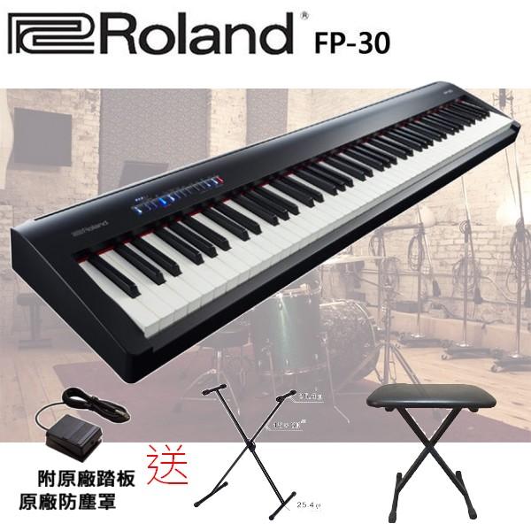 【非凡樂器】Roland FP-30 數位鋼琴 黑色 /贈琴罩.耳機.延音踏板/公司貨一年保固/再送琴架.琴椅