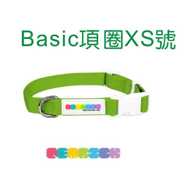 PETrick-Basic頸圈 全新的柔軟觸感 12色繽紛上市 XS號 Pet's Talk