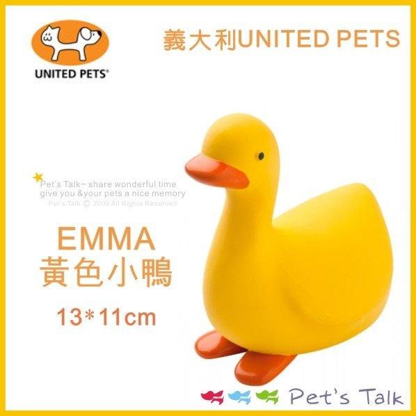 義大利UNITED PETS - EMMA 黃色小鴨啾啾玩具 Pet's Talk