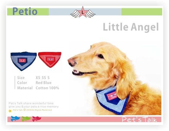 Pet's Talk~日本Petio - Little Angel 系列休閒風領巾 兩款.兩色
