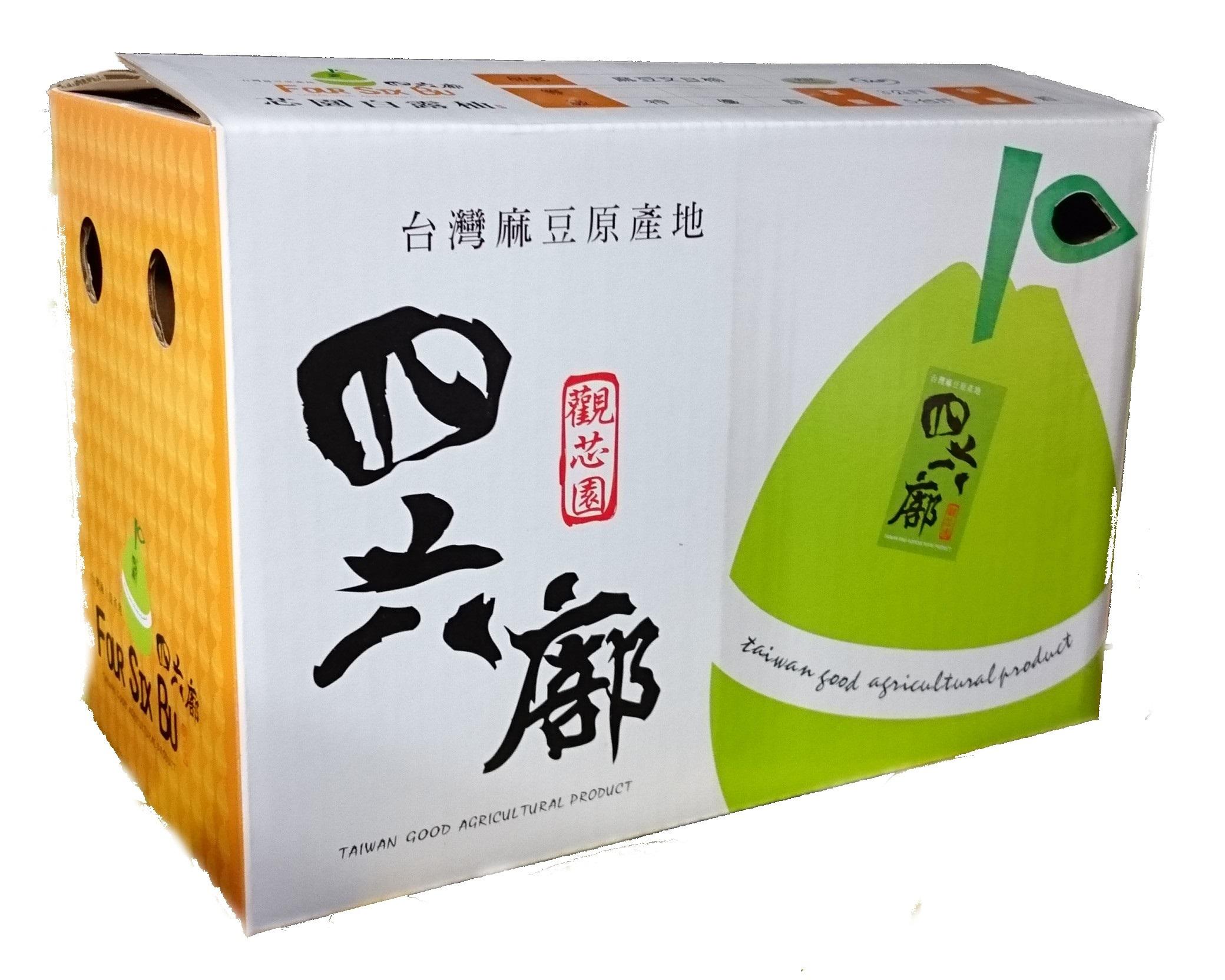 【購禮數】2017預購●芯園白露柚 (台南麻豆文旦柚) 10台斤 (良) Fresh Fruit Pomelo (Shaddock) 免運費