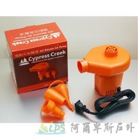 [阿爾卑斯戶外/露營] 土城 Cypress Creek 充氣幫浦 / Pump / 打氣機 / 充氣睡墊好幫手 CC-AP001