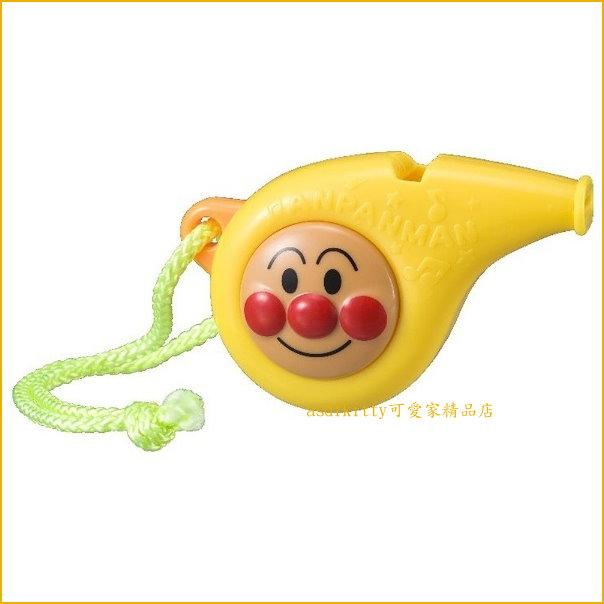 asdfkitty可愛家☆麵包超人造型口哨/哨子-安全玩具-日本正版商品
