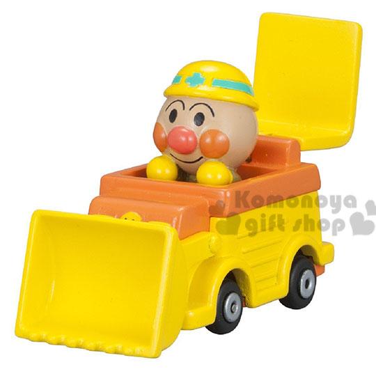 〔小禮堂嬰幼館〕麵包超人 迷你推土機玩具車《小.黃.工程帽.坐姿》適合3歲以上兒童