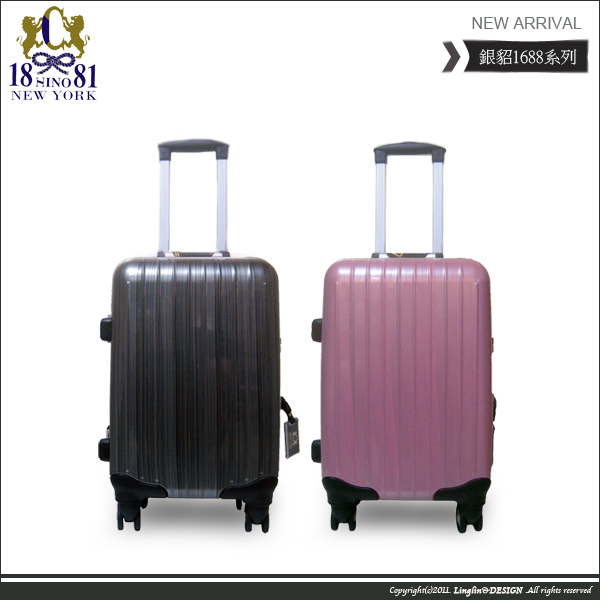 【NINO 1881】銀貂1688系列 18吋亮彩硬殼碳籤維紋ABS登機箱/行李箱
