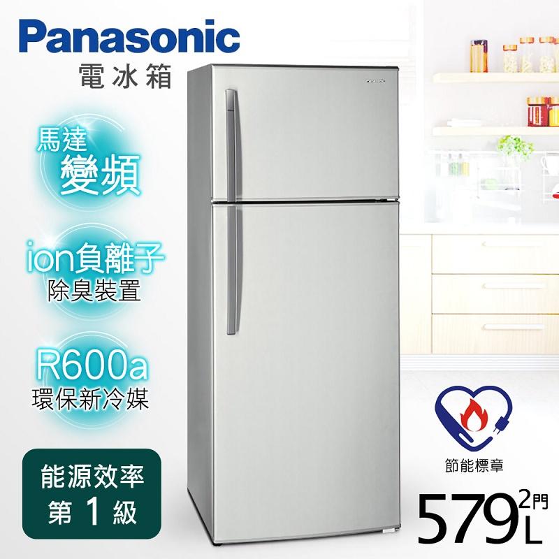 【Panasonic 國際牌】579L變頻雙門電冰箱/珍珠銀(NR-B585TV)