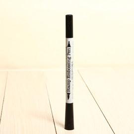 日本Kodomo雙頭浮雕筆-012黑色「再入荷」