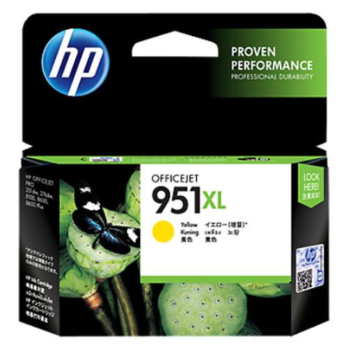 【HP 墨水匣】HP  CN048AA NO.951XL 黃色原廠墨水匣