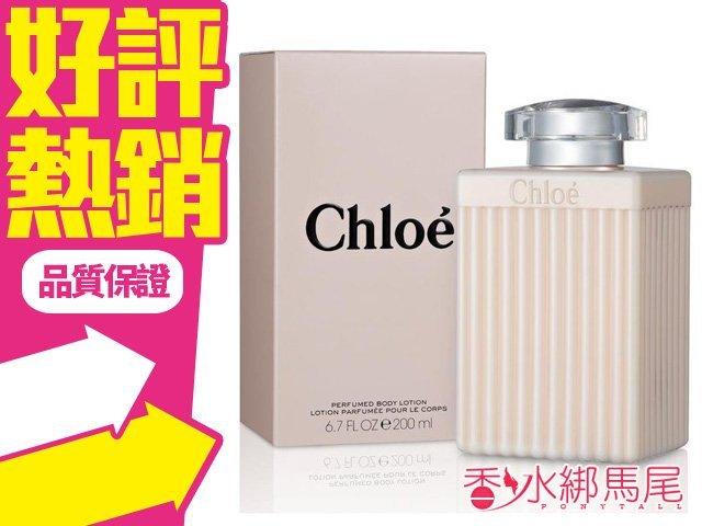 Chloe 經典同名 女性香氛身體乳 200ml◐香水綁馬尾◐