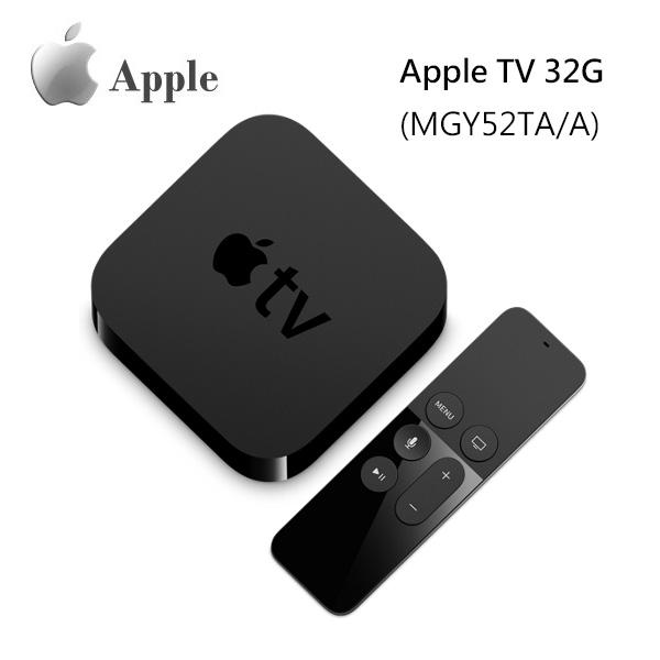 【PCBOX】蘋果 Apple TV  第四代 32G (MGY52TA/A) HD Apple iPhone 5S /5C / iPod Touch 5 / iPod nano 7 / iPad mini~