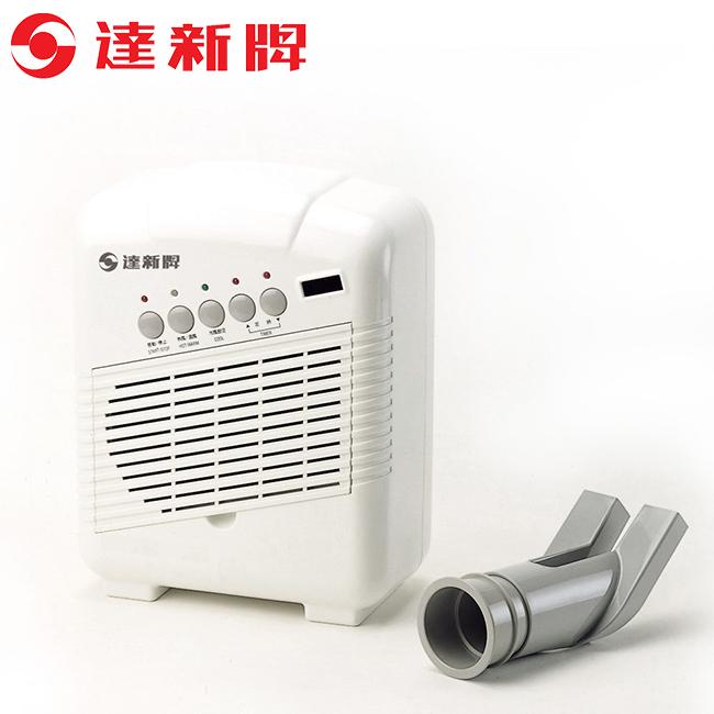 【達新牌】微電腦多功能烘被機/TH-8103