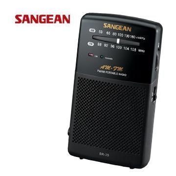 SANGEAN 山進 SR35 / SR-35 二波段掌上型收音機