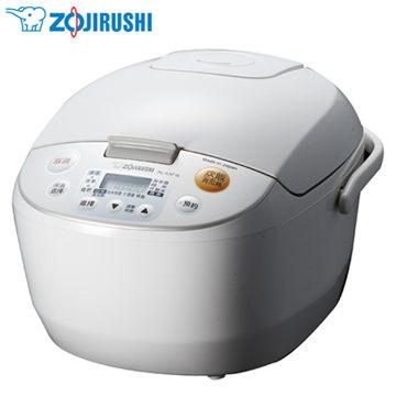ZOJIRUSHI 象印 NLAAF10 / NL-AAF10 6人份微電腦電子鍋