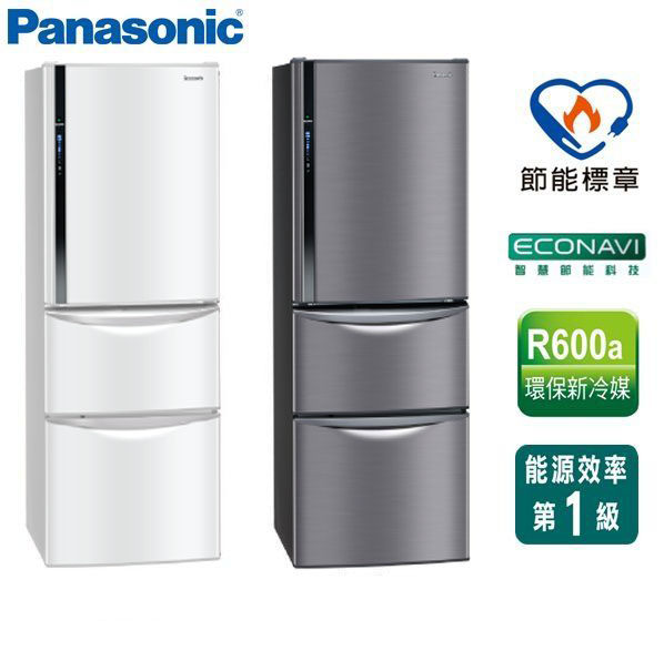 Panasonic 國際牌 NRC387HV / NR-C387HV ECO NAVI變頻三門冰箱(385L) ★指定區域配送安裝★