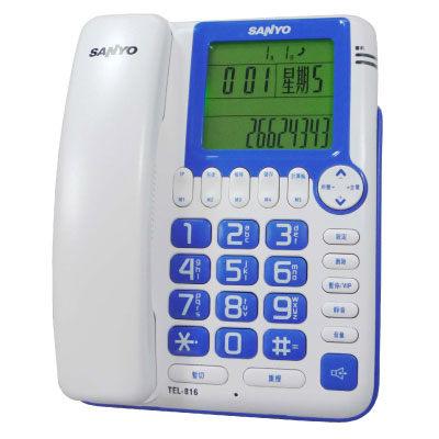 SANYO 三洋  TEL-816  全免持對講有線電話機